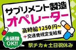 株式会社グロップ梅田オフィスAH/0038