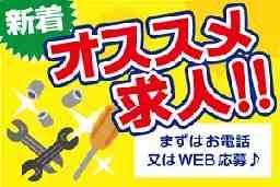 株式会社グロップ梅田オフィスK/0038