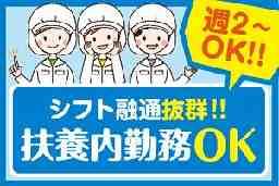 株式会社グロップ梅田オフィスKI2/0038