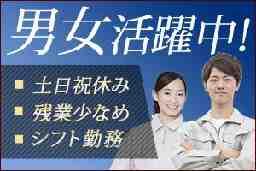 株式会社グロップ梅田オフィスDIK/0038