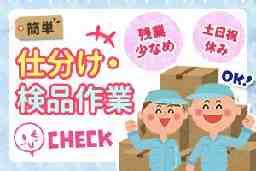株式会社グロップ梅田オフィスF2/0038