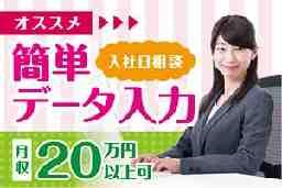 株式会社グロップ梅田オフィスS/0038