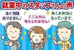 株式会社グロップ梅田オフィスAP/0038