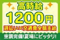 株式会社グロップ梅田オフィスLB2/0038