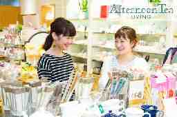 アフタヌーンティー・リビング 川西阪急店