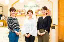 アフタヌーンティー・リビング 東急百貨店吉祥寺