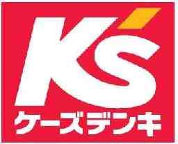 ケーズデンキ 徳島沖洲店