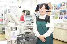 株式会社食品の店 おおた 久米川店