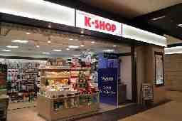 京王ストア K-SHOP府中店 ミニコンビニ