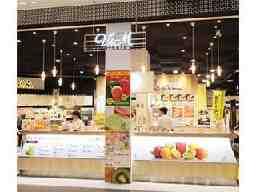 V2&M by Fruits Bar AOKI
