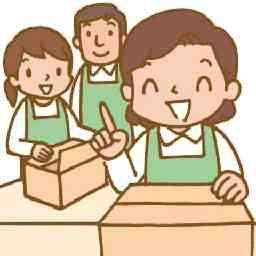 株式会社グロップ 神戸オフィスFY/0047