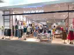 Ralo de Malo ラロデマロ  高の原店