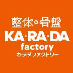 カラダファクトリー ららぽーと沼津店  LN058
