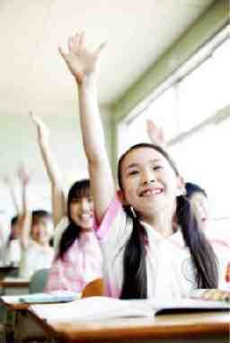 浜学園 六甲教室