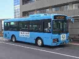 伊豆箱根バス株式会社