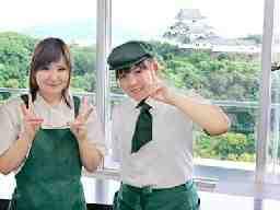 和歌山市役所 十四階農園 じゅうよんかいのうえん