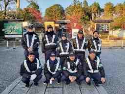 長岡京警備株式会社