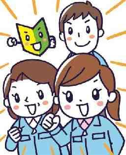 マンパワーグループ株式会社 神戸支店《仕事番号:937901》