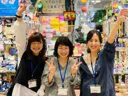 STONE MARKET ストーンマーケット  けやきウォーク前橋店