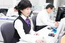 尼信ビジネス・サービス株式会社 神戸市内
