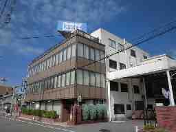 関西美術印刷株式会社