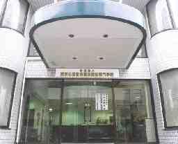 東京心理音楽療法福祉専門学校