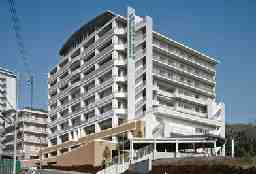 シニアホテル東戸塚イーストウィング