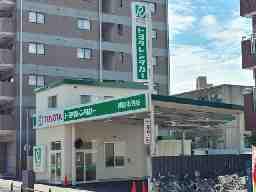株式会社トヨタレンタリース大阪 大阪空港入口交差点前店