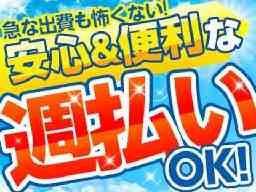 株 シグマテック 大阪/OTH