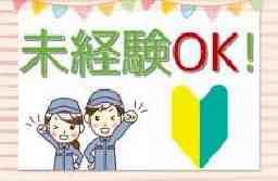 株式会社 タケダコーポレーション