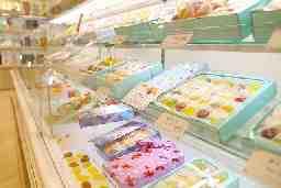 西洋菓子 鹿鳴館 日吉東急avenue店