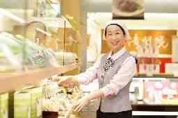 菓匠 清閑院 せいかんいん  京王百貨店聖蹟桜ヶ丘店