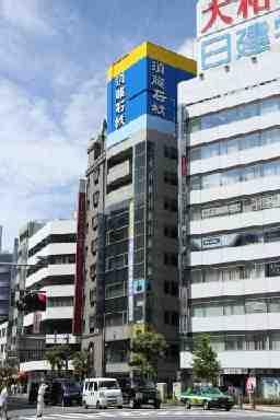 須藤石材株式会社 神奈川支店