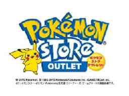 Pokemon Store Outlet
