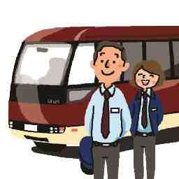 バス運転手の求人 京都府 亀岡市 Indeed インディード