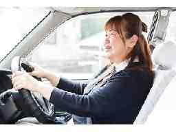 和光タクシー株式会社