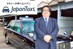 平野交通株式会社
