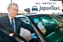 梅田交通株式会社