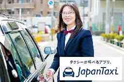 梅田交通第三株式会社