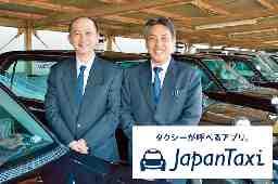 梅田交通第二株式会社
