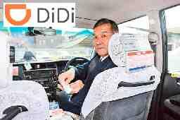 北港タクシー第三株式会社