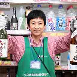 生鮮&業務スーパー ボトルワールドOK 生駒店