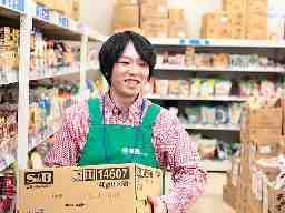 生鮮&業務スーパー ボトルワールドOK 南生駒店