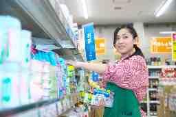 生鮮&業務スーパー ボトルワールドOK 高田店