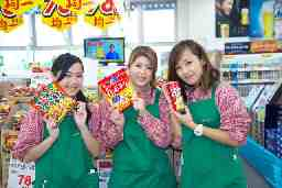生鮮&業務スーパー ボトルワールドOK 南武庫之荘店