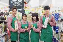 生鮮&業務スーパー ボトルワールドOK 西宮鳴尾店