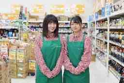 生鮮&業務スーパー ボトルワールドOK 深江橋店