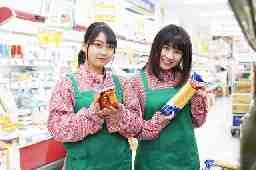 生鮮&業務スーパー ボトルワールドOK 富雄店