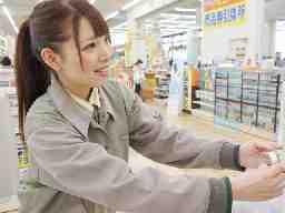 ジョイフル本田 新田店
