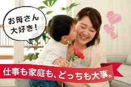 日研トータルソーシング株式会社 メディカルケア事業部/博多オフィス
